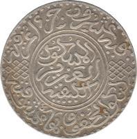 reverse of 10 Dirhams - Abdelaziz (1903) coin with Y# 22 from Morocco.