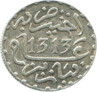 obverse of 1/2 Dirham - Hassan I (1882 - 1897) coin with Y# 4 from Morocco. Inscription: 1313