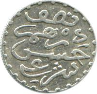 reverse of 1/2 Dirham - Hassan I (1882 - 1897) coin with Y# 4 from Morocco.
