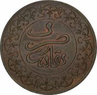 reverse of 4 Falus - Hassan I (1889 - 1893) coin with Y# 3 from Morocco.