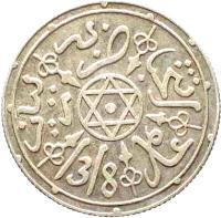 obverse of 1 Dirham - Abdelaziz (1896 - 1901) coin with Y# 10 from Morocco. Inscription: 1318