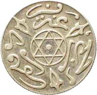 reverse of 1 Dirham - Abdelaziz (1896 - 1901) coin with Y# 10 from Morocco.