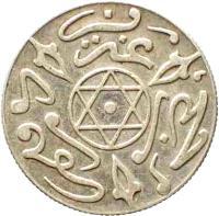 reverse of 1 Dirham - Abdelaziz (1896 - 1901) coin with Y# 10 from Morocco.