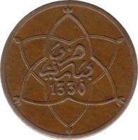 obverse of 2 Mazunas - Yusef ben Hassan (1912) coin with Y# 27 from Morocco. Inscription: 1330