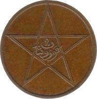 reverse of 2 Mazunas - Yusef ben Hassan (1912) coin with Y# 27 from Morocco. Inscription: 2