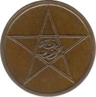 reverse of 1 Muzuna - Yusef ben Hassan (1912) coin with Y# 26 from Morocco. Inscription: 1