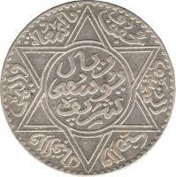 obverse of 10 Dirhams - Yusef ben Hassan (1913 - 1918) coin with Y# 33 from Morocco.