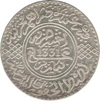 reverse of 10 Dirhams - Yusef ben Hassan (1913 - 1918) coin with Y# 33 from Morocco. Inscription: 1331