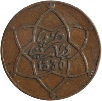 obverse of 5 Mazunas - Yusef ben Hassan (1912 - 1922) coin with Y# 28 from Morocco. Inscription: 1340