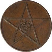 reverse of 5 Mazunas - Yusef ben Hassan (1912 - 1922) coin with Y# 28 from Morocco. Inscription: 5