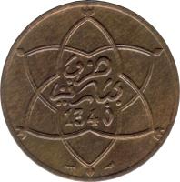 obverse of 10 Mazunas - Yusef ben Hassan (1912 - 1922) coin with Y# 29 from Morocco. Inscription: 1340