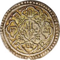 obverse of 1/2 Mohar - Jaya Prakash Malla (1753) coin with KM# 256 from Nepal.