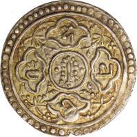 reverse of 1/2 Mohar - Jaya Prakash Malla (1753) coin with KM# 256 from Nepal.