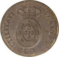 reverse of 40 Réis - Pedro IV (1826 - 1828) coin with KM# 373 from Portugal. Inscription: UTULITATI PUBLICAE * 40 *