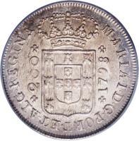 obverse of 240 Réis - Maria I (1793 - 1799) coin with KM# 307 from Portugal. Inscription: MARIA I D G PORT ET ALG REGINA 200 1793