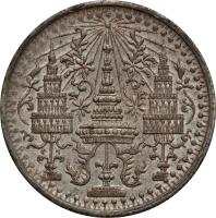 obverse of 1/8 Fuang - Rama IV (1862) coin with Y# 6 from Thailand.