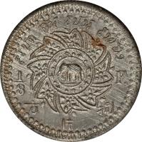 reverse of 1/8 Fuang - Rama IV (1862) coin with Y# 6 from Thailand.