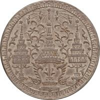obverse of 1 Baht - Rama IV (1860) coin with Y# 11 from Thailand.