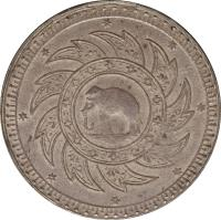 reverse of 1 Baht - Rama IV (1860) coin with Y# 11 from Thailand.