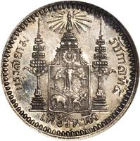 reverse of 1/8 Baht - Rama V (1876 - 1900) coin with Y# 32 from Thailand.