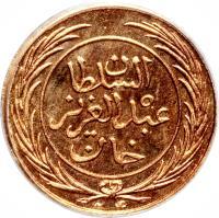 obverse of 1/2 Kharub - Abdul Aziz / Muḥammad al-Sādiq (1865) coin with KM# 154 from Tunisia.