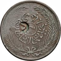 obverse of 2 Kharub - Abdülmecid I - Countermarked (1856 - 1859) coin with KM# 116 from Tunisia.