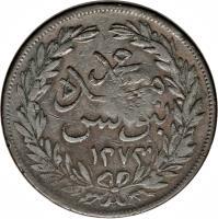 reverse of 2 Kharub - Abdülmecid I - Countermarked (1856 - 1859) coin with KM# 116 from Tunisia.