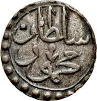 obverse of 1 Kharub - Mahmud II (1814 - 1839) coin with KM# 91 from Tunisia.