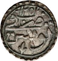 reverse of 1 Kharub - Mahmud II (1814 - 1839) coin with KM# 91 from Tunisia.