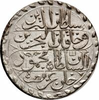 obverse of 1 Rial - Mahmud II (1825 - 1839) coin with KM# 90 from Tunisia.