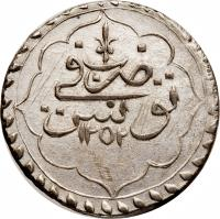reverse of 1 Rial - Mahmud II (1825 - 1839) coin with KM# 90 from Tunisia.