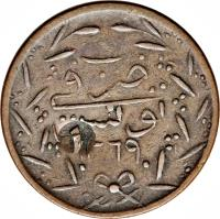 reverse of 1 Kharub - Abdülmecid I - Countermarked (1263 - 1855) coin with KM# 105 from Tunisia. Inscription: ١٣٦۶