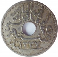 obverse of 25 Centimes - Muḥammad V an-Nāṣir (1918 - 1920) coin with KM# 244 from Tunisia. Inscription: ۲۵ ۱۳۳۸