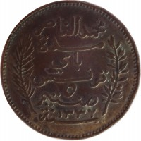 obverse of 5 Centimes - Muḥammad V an-Nāṣir (1907 - 1917) coin with KM# 235 from Tunisia. Inscription: محمد الناصر مدة باي تونس ٥ صنتيم ١٣٣٠ منت
