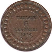 reverse of 5 Centimes - Muḥammad V an-Nāṣir (1907 - 1917) coin with KM# 235 from Tunisia. Inscription: TUNISIE 5 CENTIMES 1914 A