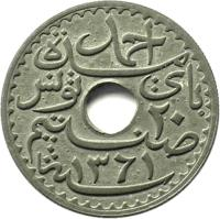 obverse of 20 Centimes - Aḥmad II ibn Ali (1942) coin with KM# 268 from Tunisia. Inscription: ٢٠ ١٣٦١