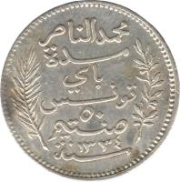 obverse of 50 Centimes - Muḥammad V an-Nāṣir (1907 - 1921) coin with KM# 237 from Tunisia. Inscription: ٥٠ ١٣٣٥