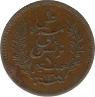 obverse of 1 Centime - Ali III (1891) coin with KM# 219 from Tunisia. Inscription: مدة علي باي تونس ۱ صنتيم سنة۱۹۰٨