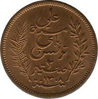 obverse of 2 Centimes - Ali III (1891) coin with KM# 220 from Tunisia.