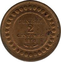 reverse of 2 Centimes - Ali III (1891) coin with KM# 220 from Tunisia. Inscription: TUNISIE 2 CENTIMES 1891 A