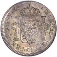 reverse of 2 Reales - Carlos IV - Colonial Milled Coinage (1792 - 1808) coin with KM# 59 from Chile.
