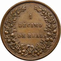 reverse of 1 Décimo (1847 - 1848) coin with KM# 102 from Colombia.