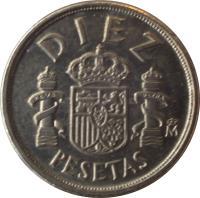 reverse of 10 Pesetas - Juan Carlos I (1983 - 1985) coin with KM# 827 from Spain. Inscription: DIEZ M PLUS ULTRA PESETAS