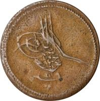 obverse of 5 Para - Abdülmecid I (1839 - 1844) coin with KM# 222 from Egypt.