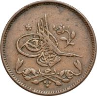 obverse of 5 Para - Abdülmecid I (1844 - 1846) coin with KM# 223 from Egypt.