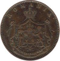 obverse of 5 Bani - Carol I (1867) coin with KM# 3 from Romania. Inscription: ROMANIA NIHIL SINE DEO