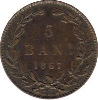 reverse of 5 Bani - Carol I (1867) coin with KM# 3 from Romania. Inscription: 5 BANI 1867