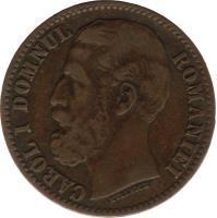 obverse of 2 Bani - Carol I (1879 - 1881) coin with KM# 11 from Romania. Inscription: CAROl I DOMNUL ROMANIEI KULLRICH