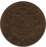 reverse of 2 Bani - Carol I (1879 - 1881) coin with KM# 11 from Romania. Inscription: ROMANIA 18 80 NIHIL SINE DEO 2 BANI