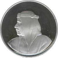 obverse of 500 Fils - Isa bin Salman Al Khalifa - Isa Town (1983) coin with KM# 8a from Bahrain.